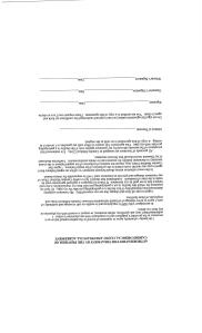 New Patient Paperwork 005 - Copy