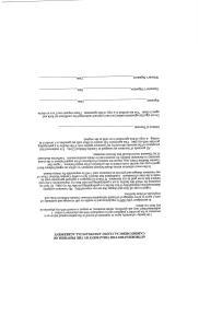 New Patient Paperwork 005 - Copy